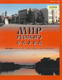 2009-2-200