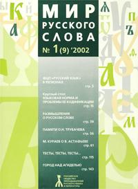2002-1-200