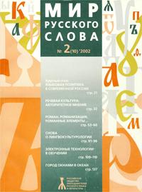 2002-2-200