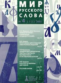 2002-4-200