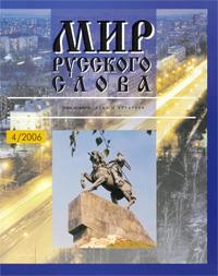 2006-4-200