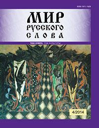 2014-4-200