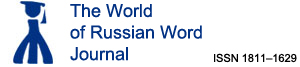The World of Russian Word Journal